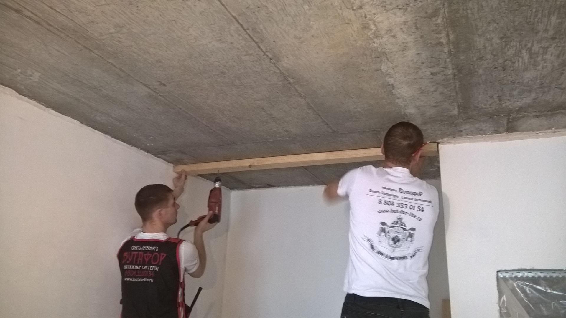 Шкаф-купе и подвесной потолок