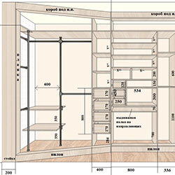 Встроенный шкаф-купе № 0960
