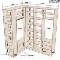 Встроенный шкаф-купе № 0430